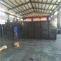 中小型制药厂污水处理设备特点