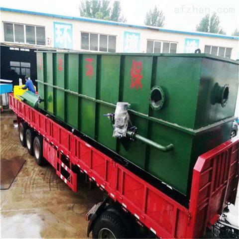 淀粉生产污水处理设备生产厂家