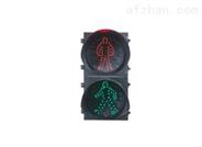 ??低暼诵袡M道信號燈