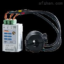 环保设施智能电力监控系统无线数据传输模块