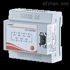 AFPM3-AVI/ML三相交流电压电流消防设备电源监控模块