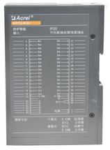 ARTU-K88路开关量采集装置安科瑞厂家直销