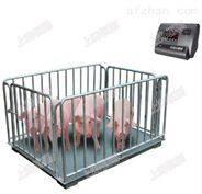 1000kg称猪电子秤价格