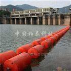 湖南东江湖水电站拦污排塑料浮筒