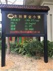 广州负氧离子实时监测,公园负离子监测设备