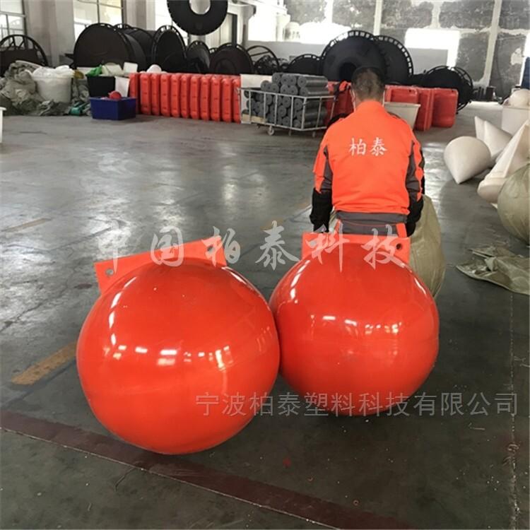 浙江海洋浮球厂家 柏泰80cm双孔浮球价位