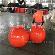 海洋50cm聚乙烯浮球 警示标志浮球厂家