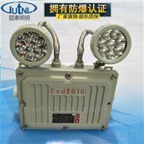 BCJ52系列防爆应急灯