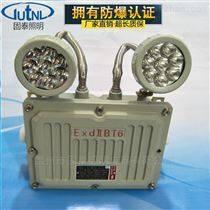 BCJ52系列防爆應急燈