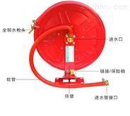 不锈钢消防软管卷盘 消防水带卷盘