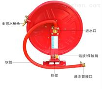不銹鋼消防軟管卷盤 消防水帶卷盤