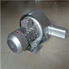 2QB820-SHH27吹、吸两用型高压风机现货供应