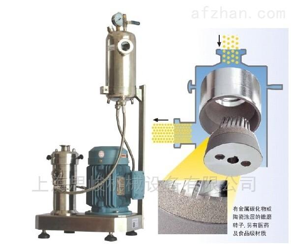 导热型石墨烯研磨分散机