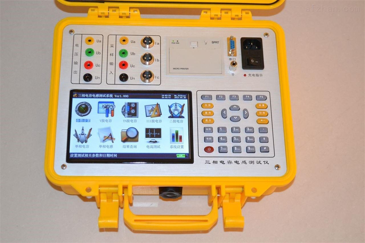 全自动电容电感测试仪江苏厂家|大赢电气