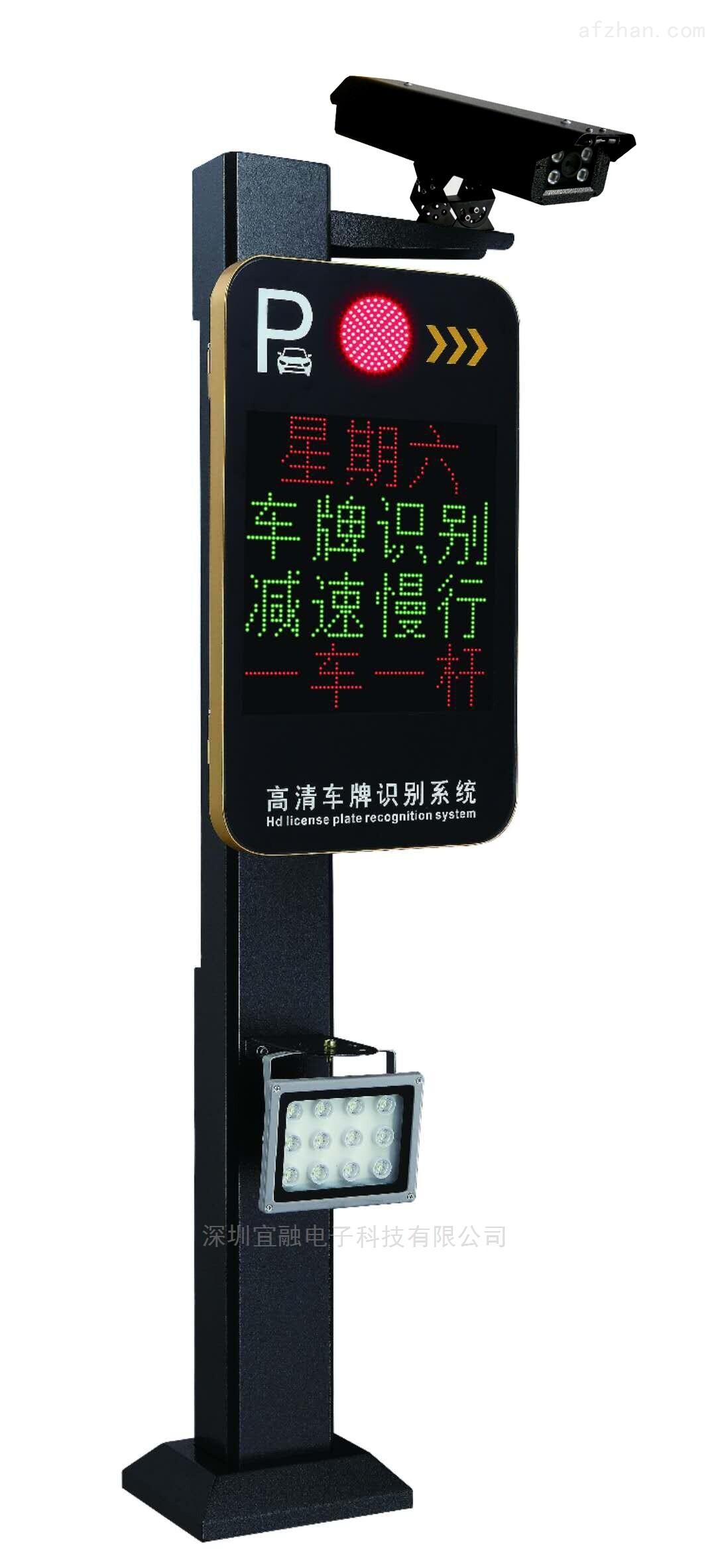 停车场系统智能设备