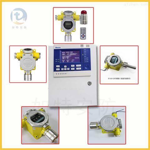 瓦斯浓度传感器防爆瓦斯气体监测报警器系统