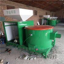 生物质燃烧机用途 锅炉加热燃烧器