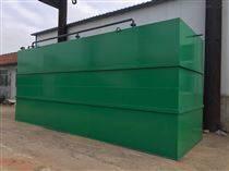 WSZ-AO-5一体化污水处理设备