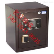 电子密码柜钢制文件柜财务档案柜铁皮柜