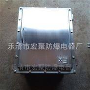 BJX防爆接線箱