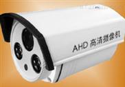枪型模拟高清摄像机