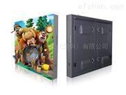 户外P4厂家,户外P4大屏幕厂家,参数,价格,户外全彩LED显示屏