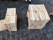 红松木管托厂家,防腐管托规格