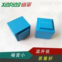 pcb电路板用2.5W220变12.7±0.5V灌封变压器