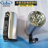 B-RJW7100 手提式防爆探照灯价格