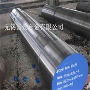 1Cr9Mo圆钢冶钢现货供应