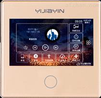 亿佳音JY86E安卓3寸智能背景音乐主机