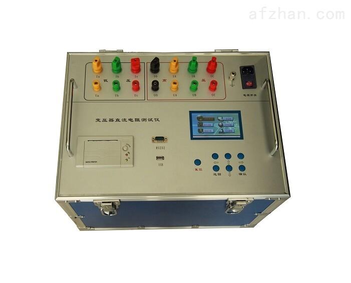变压器直流电阻测试仪(三相20A)