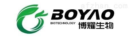 Anti-BCAS3/HRP  辣根过氧化物酶标记的乳腺癌相关蛋白3抗体