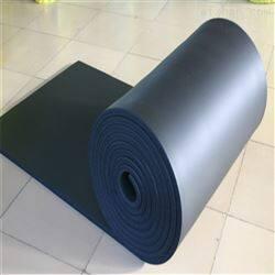 绿色环保橡塑板 橡塑保温隔热板