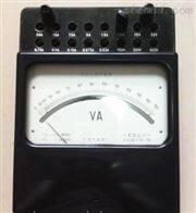 C31系列0.5级指针式直流微安电流表