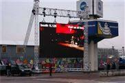 惠州舞台P4.81高清LED顯示屏銷售安裝報價