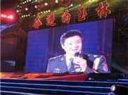 東莞戶外P4.81高清LED顯示屏報價舞台演出