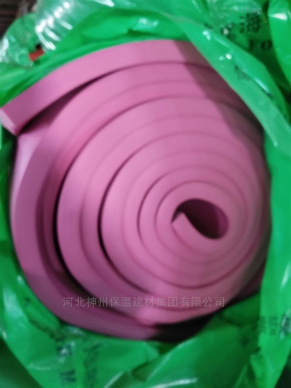 防水铝箔贴面橡塑保温管