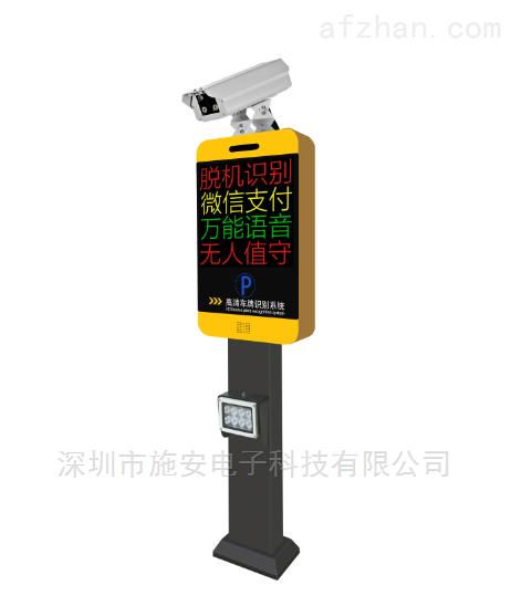小區停車場車牌識別補光一體機