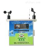 广州气体浓度超标检测VOCs在线报警监测系统