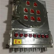不锈钢防爆配电箱厂家 防爆控制箱接线箱
