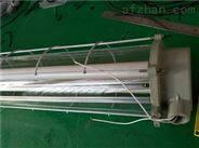 BPY-1X40W防爆潔淨熒光燈