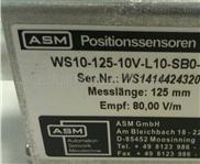 ASM傳感器WS17KT-4000-420T-L10-M4-D8