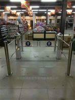 HSM-BZ超市感应摆闸