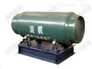 Cl氣專用不銹鋼鋼瓶秤,氣體稱重鋼瓶稱