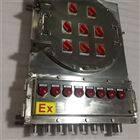 500*600防爆接線箱 防爆分線箱