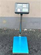 60公斤电子计重台秤带继电器控制