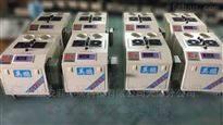 BAF-12印刷厂超声波防爆加湿器