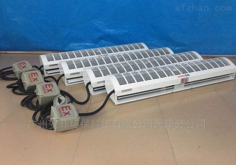 江阴市防爆风幕机,实验室防爆空气墙