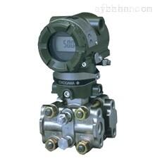 代理正品横河EJA430E压力变送器